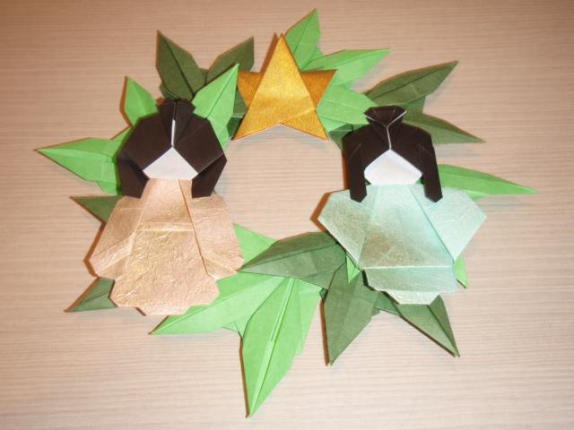 折り紙の : 折り紙 クローバー 折り方 : divulgando.net